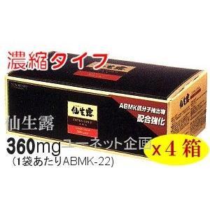 協和アガリクス 仙生露エクストラゴールドエキス濃縮タイプABMK-22・360mgx4箱+おまけ4袋|assi