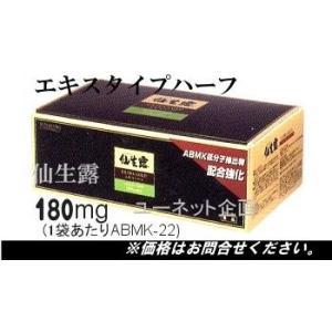 協和アガリクス茸 仙生露エクストラゴールドエキスハーフABMK-22・180mg(SSI健康食品)|assi