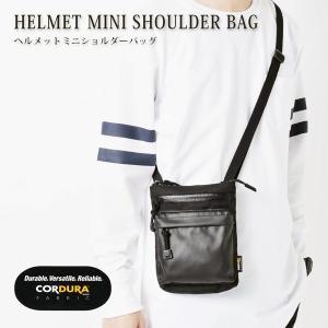 ショルダーバッグ ミニ メンズ レディース ヘルメット 斜めがけ 大容量 人気 大きめ|assistant