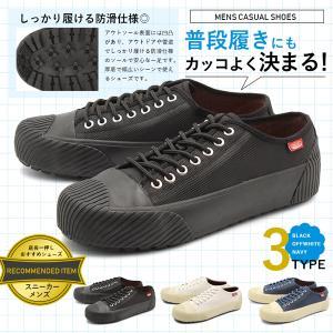 スニーカー メンズ キャンバス ローカット シューズ 靴 クッション性 BODY GLOVE BG-802 assistant