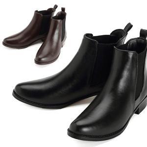 レインブーツ レディース サイドゴア 長靴 防水 雨 女性 シンプル|assistant