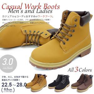ワークブーツ レディース ブーツ カジュアル シューズ 靴 イエローブーツ ロング 男女兼用 22....