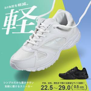 スニーカー キッズ  運動靴 白 ホワイト メンズ レディース  通学 子供 ジョギング 軽量 運動会|assistant