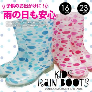キッズ レインブーツ 子供 長靴 シューズ 靴 雨 ピンク ...