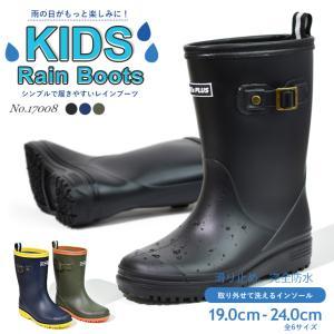 キッズ レインブーツ 子供 長靴 シューズ 靴 雨 ブラック...