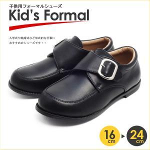 子供用 フォーマルシューズ キッズ 男 靴 ローファー シューズ 結婚式 冠婚葬祭|assistant