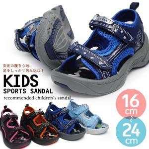 サンダル キッズ 子供靴 シューズ 子ども 夏 アウトドア マジックテープ 散歩 遠足|assistant