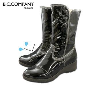 レディース レインブーツ 長靴 女性 カジュアル 防水 靴|assistant