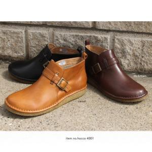 レディース ブーツ 本革 カジュアル シューズ レザー ベルト付き 靴 assistant