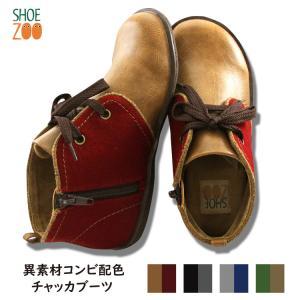 チャッカブーツ レディース コンフォート シューズ 靴 異素材 SHOE ZOO assistant