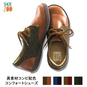 ブーツ レディース コンフォート シューズ 靴 異素材 SHOE ZOO assistant