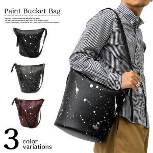 ペイントバッグ ショルダーバッグ メンズバッグ 斜め掛けバッグ メンズ バケツバッグ 肩掛け カジュアルバッグ デイリーユース 鞄 カバン 通学 人気|assistant
