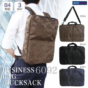 迷彩柄がおしゃれな3WAYビジネスバッグです。 軽量で撥水加工もされていてとても機能的。 幅広い年代...