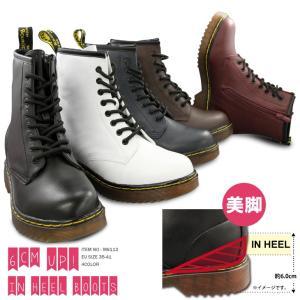 レディース ブーツ インヒール 女性 シューズ 靴 メンズ ...