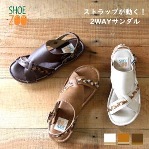 サンダル レディース 2WAY ストラップ クロス シューズ 靴 スリッパ|assistant