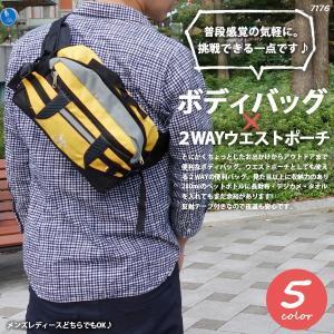 ウエストポーチ メンズ レディース ボディバッグ ショルダーバッグ 2WAY 男性 バッグ かばん|assistant