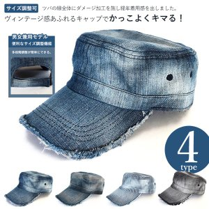 キャップ 帽子 メンズ アメカジ デニム ヴィンテージ加工 ワークキャップ|assistant