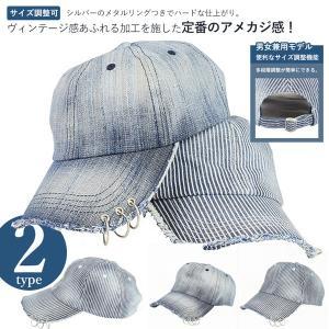 キャップ 帽子 メンズ アメカジ ストリート デニム|assistant