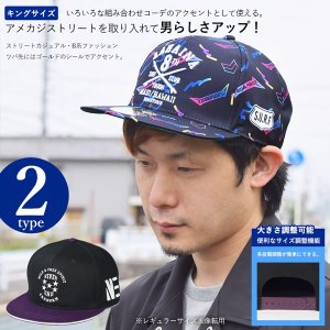 キャップ 帽子 メンズ ビッグサイズ アメカジ メッシュ|assistant