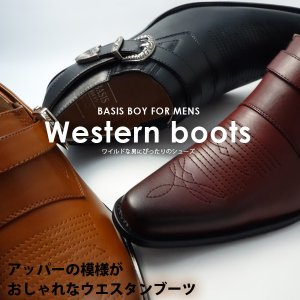 ウエスタンブーツ カジュアルシューズ メンズ 靴 男性 PU...