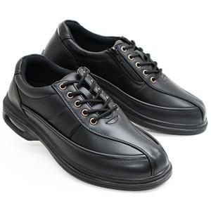 ウォーキングシューズ メンズ 幅広 4E 靴 ビジネスシューズ|assistant