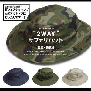 帽子 サファリハット 迷彩 2WAY 迷彩 テンガロハット 夏フェス メンズ レディース 夏|assistant