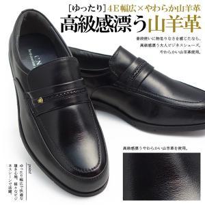 ビジネスシューズ 幅広 メンズ 山羊革 スリッポン ローファー 紳士靴 レザー 歩きやすい 疲れない|assistant