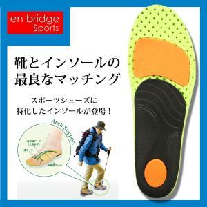 インソール 中敷き スポーツ 靴 カップ形状 ウォーキング シューズ 男性用 歩行をサポート|assistant
