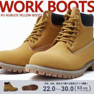 イエローブーツ メンズ レディース ワークブーツ シューズ 靴 PU革 軽量 22cmから30cm ビッグサイズ assistant