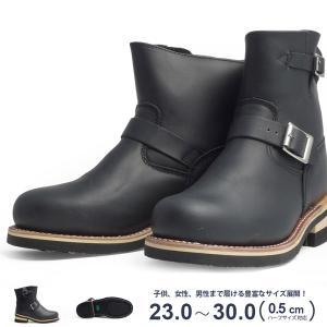 dd853a40c6 エンジニアブーツ メンズ 本革 ショート レディース グッドイヤーウェルト シューズ 靴