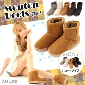ムートンブーツ レディース 防寒 裏起毛 ショートブーツ 女性 靴 シューズ 冬 ポイント消化