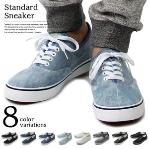 メンズスニーカー キャンバススニーカー 靴 シューズ スニーカー メンズ カジュアル キャンバス デニム|assistant