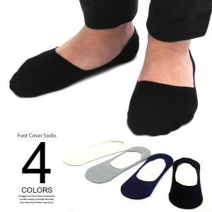 カバーソックス 靴下 ソックス メンズ くるぶし 黒 ブラック 白 ホワイト ネイビー グレー 薄い 素足|assistant
