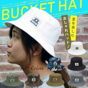 帽子 バケットハット メンズ レディース キャップ フェス|assistant