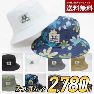 2つご注文ください 帽子 2つセット バケットハット メンズ レディース キャップ フェス|assistant