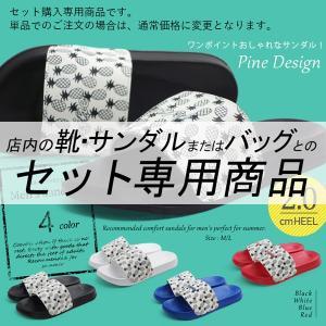 【セット購入専用商品】 サンダル メンズ ビーチサンダル EVA 軽量 コンフォート パイン|assistant