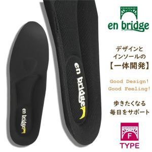 インソール 中敷き メンズ シューズ カジュアル 靴 低反発 履き心地 enbridge|assistant