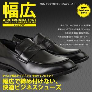 ビジネスシューズ 幅広 5E メンズ 29cm 紳士靴 撥水...