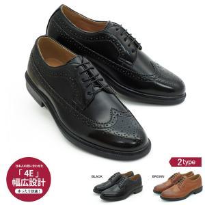 ビジネスシューズ 紳士靴 メンズ ウイングチップ メダリオン...