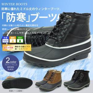 冬にぴったりレディース防寒ブーツです。 裏地素材がボアを使用で防寒対策。 靴底より約5.5cm〜約7...
