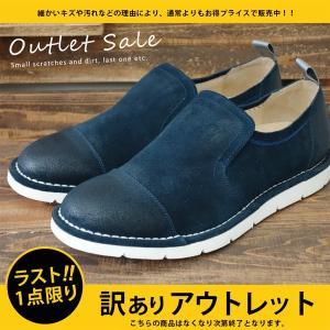 [1点限りアウトレット] メンズブーツ カジュアル ローファー 本革 靴 シューズ 42 約26.5cm assistant