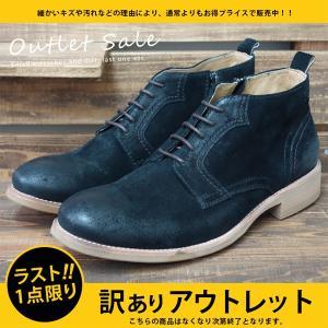 [1点限りアウトレット] メンズブーツ カジュアル 42 約26.5cm 本革 ジッパー 靴 シューズ|assistant