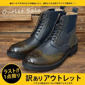 [アウトレット]  メンズブーツ ウィングチップ 42 約26.5cm 本革 サイドゴア 靴 シューズ assistant