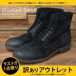 [アウトレット] 防寒 メンズブーツ 裏起毛 ワークブーツ 42 約26.5cm 本革 靴 カジュアル シューズ assistant