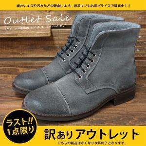 [アウトレット] 防寒 メンズブーツ 42 約26.5cm 本革 靴 裏起毛 カジュアル シューズ assistant