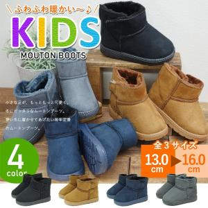 [アウトレット] ムートンブーツ キッズ 防寒ブーツ スノーブーツ ブラック ほつれ 縫製ズレ|assistant