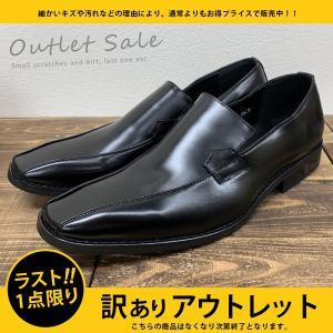 [アウトレット]  ビジネスシューズ 紳士靴 メンズ 本革使用一部破れ 26.5cm assistant