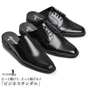 ビジネスサンダル 2足セット メンズ オフィスサンダル スリッパ シューズ 紳士靴|assistant