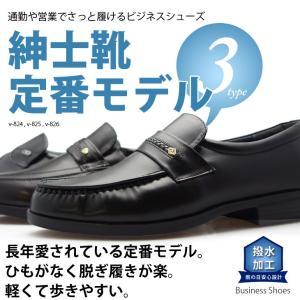 ビジネスシューズ 幅広 メンズ 男性 靴 牛革 本革 4E ...