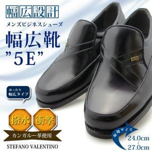 ビジネスシューズ 幅広 ワイド 5E EEEEE カンガルー革 ステファノバレンチノ 紳士靴|assistant